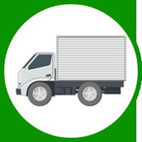 2㌧箱トラック