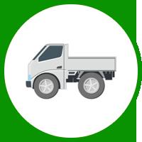 軽トラックプラン