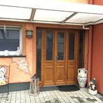 Haustür aus Massiver Eiche, lasiert, mit feststehenden Seitenteilen