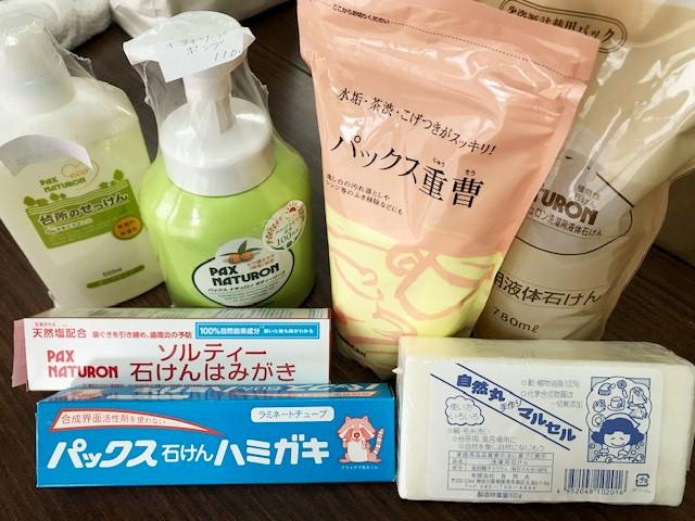 石けんを使って、肌も環境も健やかに!
