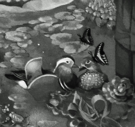 眠る男 表紙絵 立花雪 YukiTachibana 『風花』〜