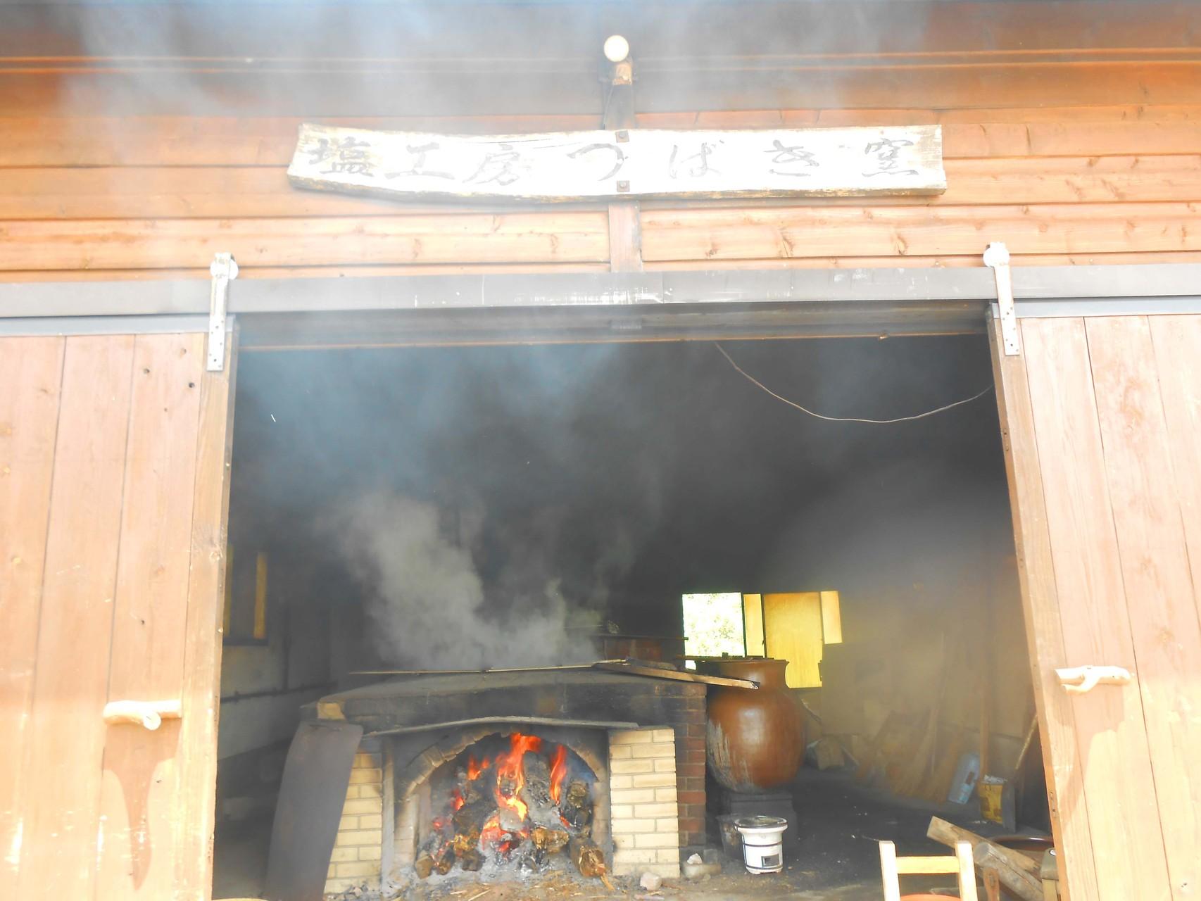 塩工房 つばき窯 天然塩