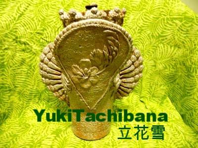 立花雪 YukiTachibana  ひみこ窯にて焼成