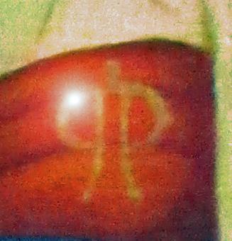 家屋の形にかたどる 転じて 数のむつの意味を表す 紅 伝馬 かがり火となり守る