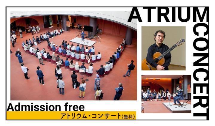 https://www.borncreativefestival.com/atriumconcert