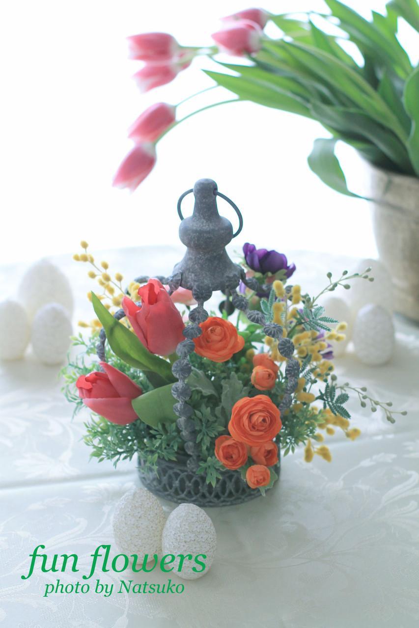 Crown Vase