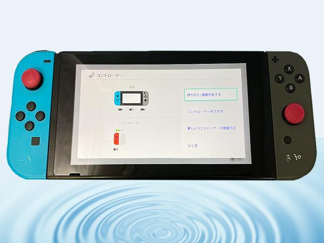 Switch修理 水没して起動できない!