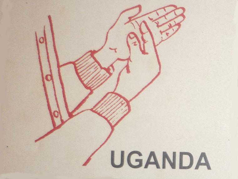 Anfang März 2011, Uganda.