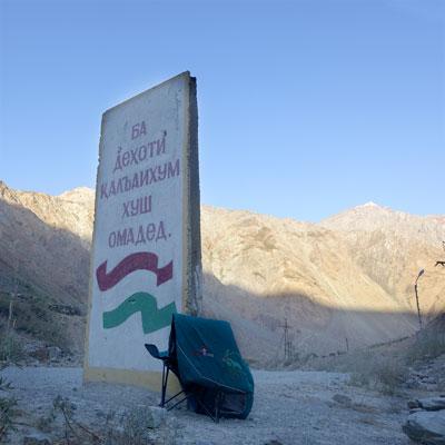 Schlafsack-Lüftung zwischen Tadschikikistan und Afghanistan