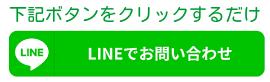 キレイ+プラス 堺町六角