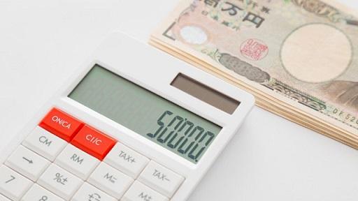 副業収入の計算