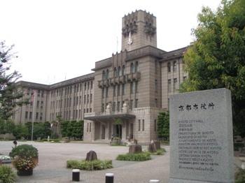 バーチャルオフィス 京都