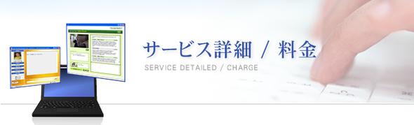 京都バーチャルオフィスのサービス内容
