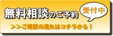 京都 バーチャル オフィス 無料コンサルタント