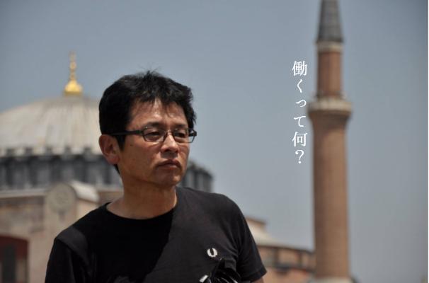 江別で生き生きと働く3人の経営者のインタビューをまとめた「Doコンパス」パイロット版の完成間近です!