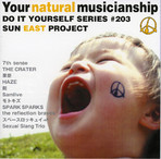 Your natural musicianship / V.A (2005/01/05 Release) 参加曲目 / 漣 品番:SUNE-203 価格:1,000円(税込) SUN EAST RECORDS