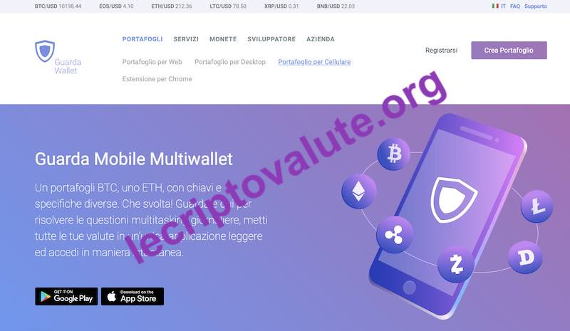 guarda wallet mobile