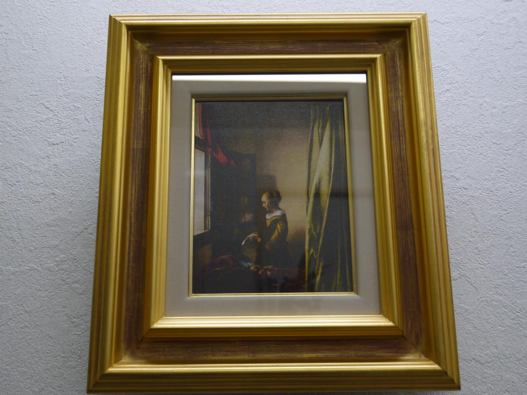 ヘェルメール窓辺で手紙を読む女