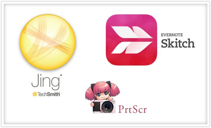 outils de productivité capture d'écran Jimdo gratuits