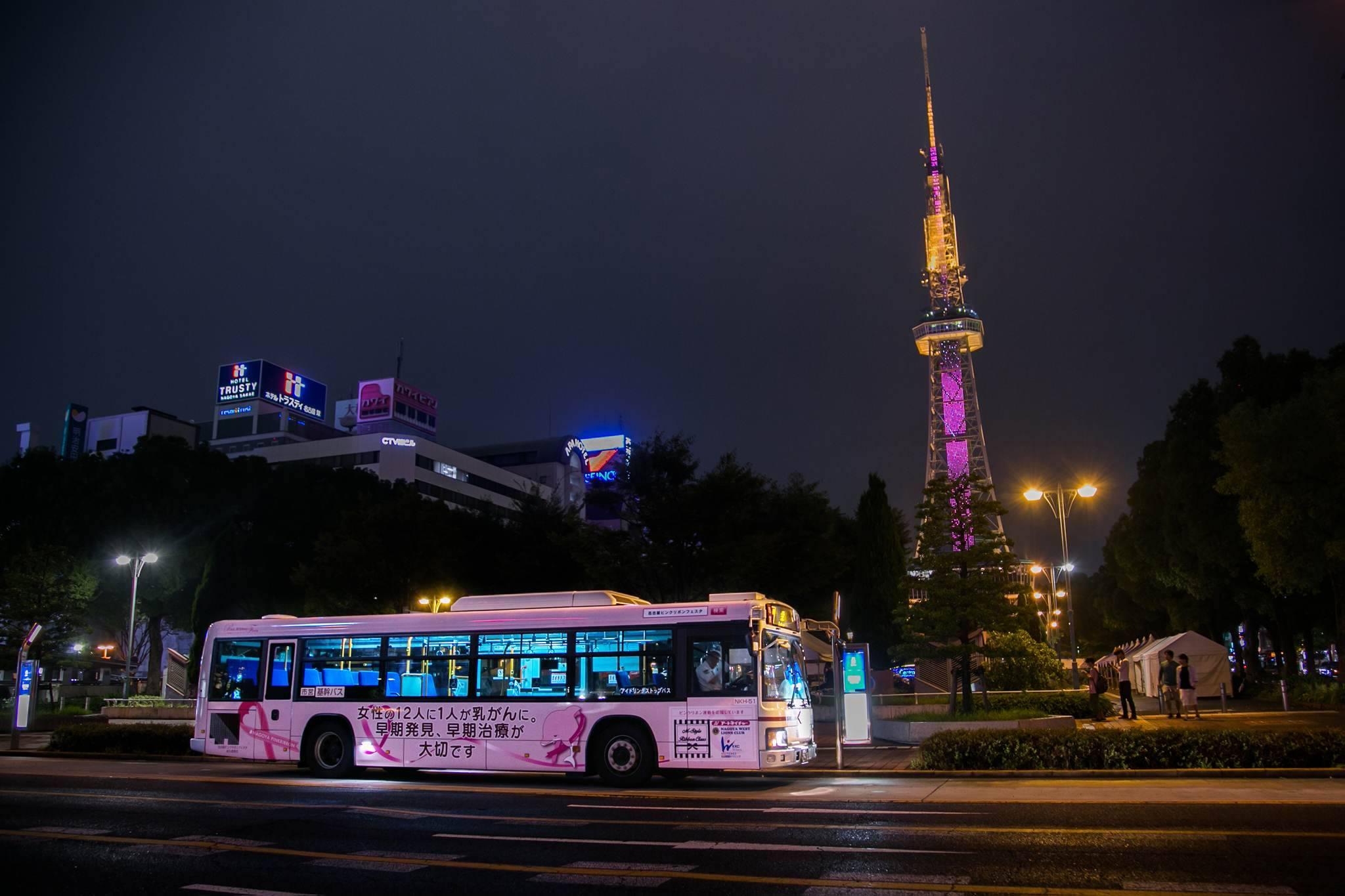 M-Style Ribbon Class®のピンクバス☆