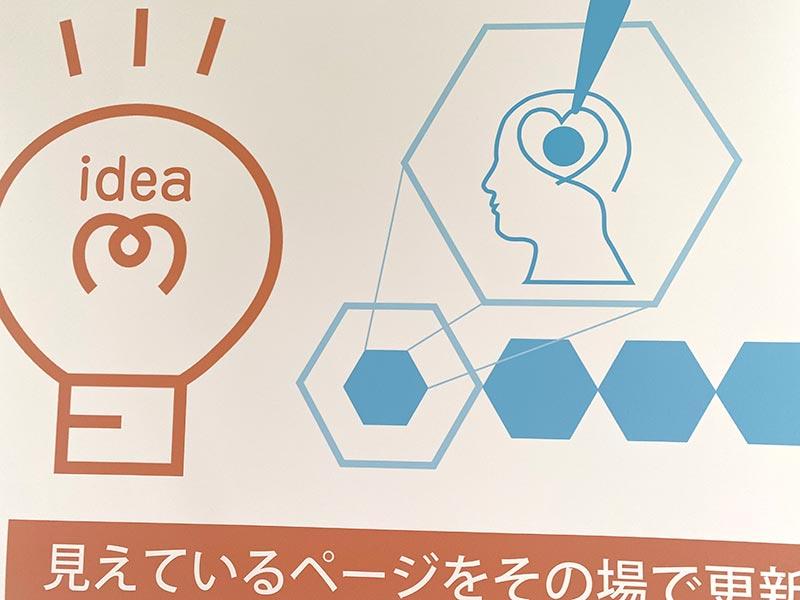 クリエイティブ&デジタルマーケティングEXPO in FUKUIに参加します