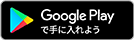 AndroidのJimdoアプリ