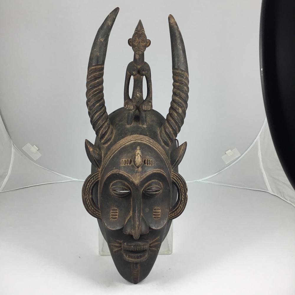 Senufo Kpelie mask Senoufo masque art