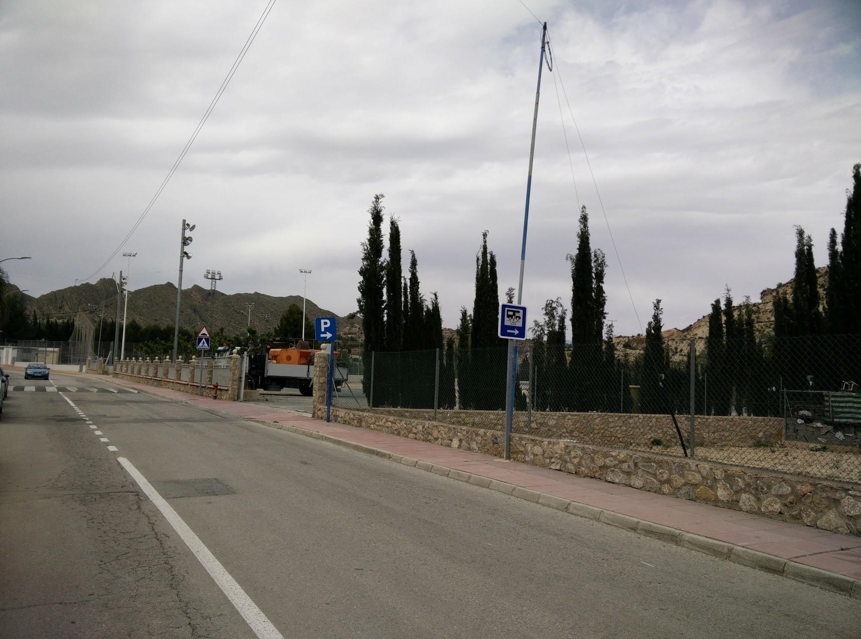 Entrada al area