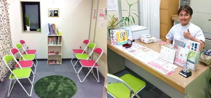 名古屋駅近くの人気整体の受付:川井筋系帯療法式・名古屋センター(ふくやす整体院)