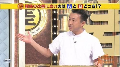 船橋駅近くでよく効くと人気の整体院の川井筋系帯療法はテレビでも紹介されました。