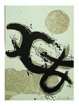 5.- Océana,  Litografía, mancha 47 x 34,5 cm., soporte 47 x 34,5 cm.