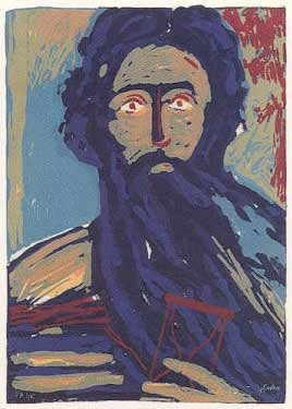 20.- Muher (Vulcano),  Serigrafía de  43 x 31 cms.