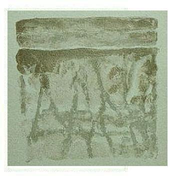 8.- Eres, dejas de ser, a un tiempo todo, Litografía, mancha 45,5 x 33 cm., soporte 45,5 x 33 cm.