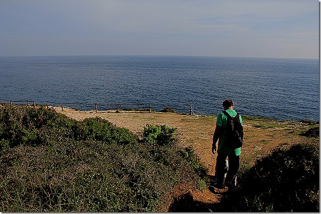 Prementura Nationalpark