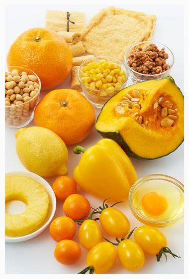 黄の食材(卵、大豆製品、野菜、果物など  納豆、チーズ、ミカン、コーン、中華めん、味噌、カボチャ、レモン、オレンジ、 ゆば、グレープフルーツ、黄ピーマン、サツマイモなど。)