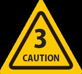 注意その3