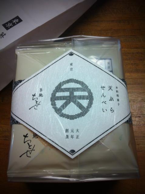 こちらも東京土産♪ 天ぷらせんべい、、初めての食感!まじ天ぷらやし!!せんべいを想像するよか薄いかき揚げ想像する方がはるかに近いとおもいます、、でもって超美味いしくて◎! 久文さんいつもありがとうございます♪