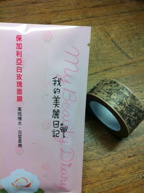 それと奥さんにパックと台湾の街並みがプリントされたテープを♪ Dさんいつもありがとうございます♪
