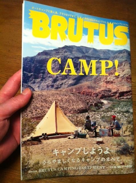 """何年かぶりにキャンプの本を買った、、といってもブルータス中の特集での""""キャンプ!""""だけど、。 前は、ゴーアウトなんかも読んでたけどチェックすらしなくなったな~、、、一応ギアに関して言えば、行くとこまでいったかと、。 何年か前からはキャンプのスタイルも変えたんですよね~、とことん""""シンプル!""""これがカッコいいし本来の姿なんじゃないかな? と一人で勝手に思ってますけどね、。w(*タルチョや物を並べさがし、ノリノリだった頃がほんと恥ずかしいわw(汗))"""