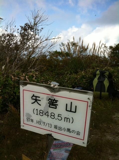 久しぶりに山に登る友達もいたので、ゆっくり休憩しながら3時間半で到着。
