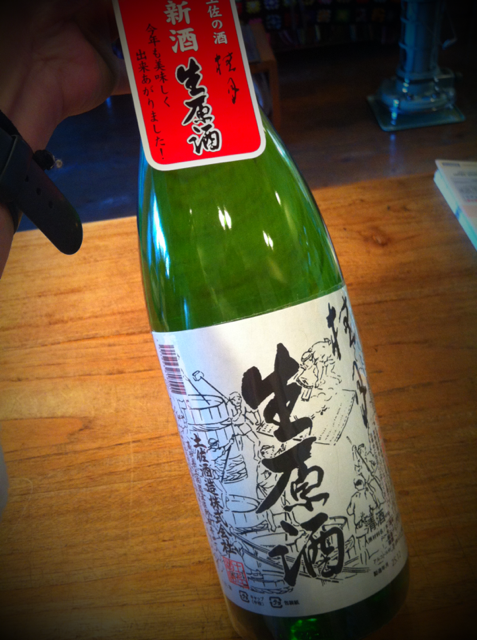 期間限定の「生原酒」を頂いた♪ 早速開けようかと思ったけど、やっぱ正月におろすのが気持ちいいので元日に封を切ろうと思ってます。 小島さんいつもありがとうございます。