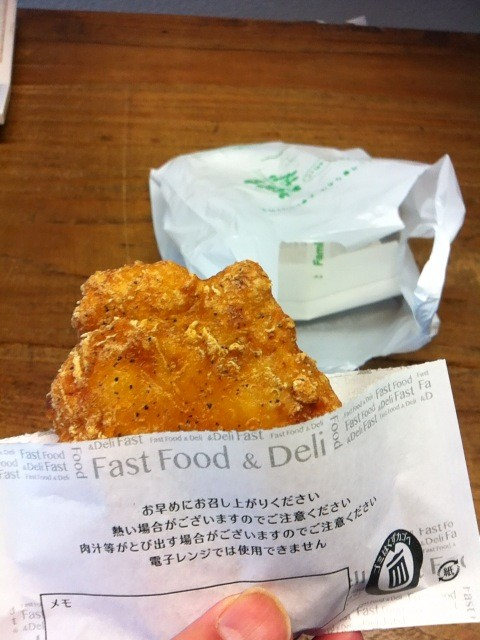 わざわざ戻って来ての差し入れに感謝!いい感じで空腹が満たされました♪ 和田さんありがとうございます。