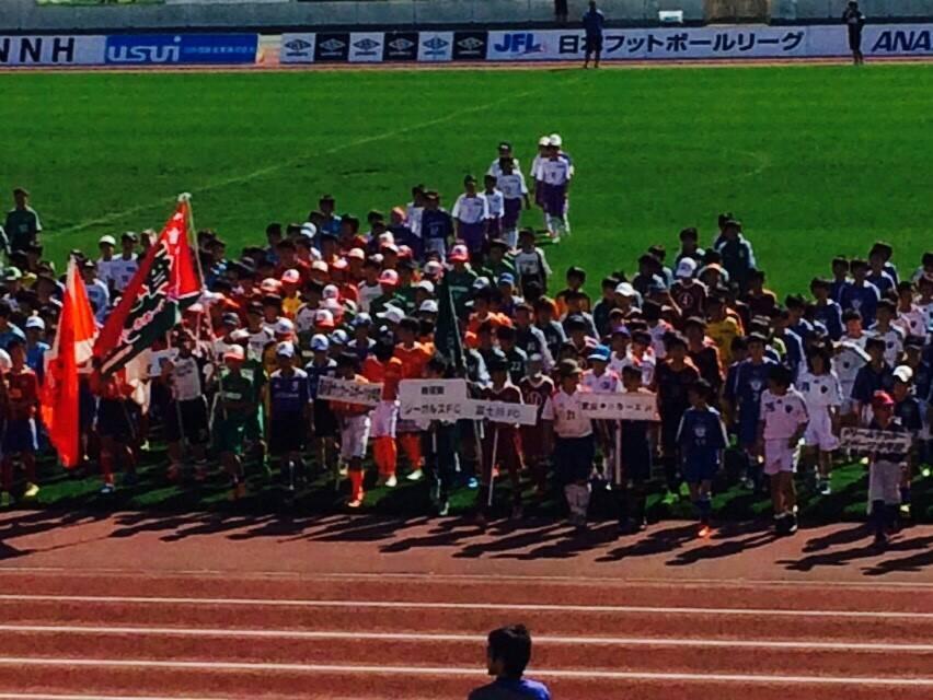 アローカップ U-11(5年生)開会式