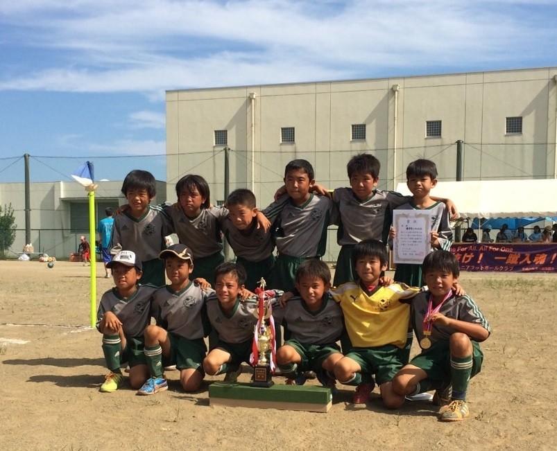 鈴川杯 U-9(3年生)
