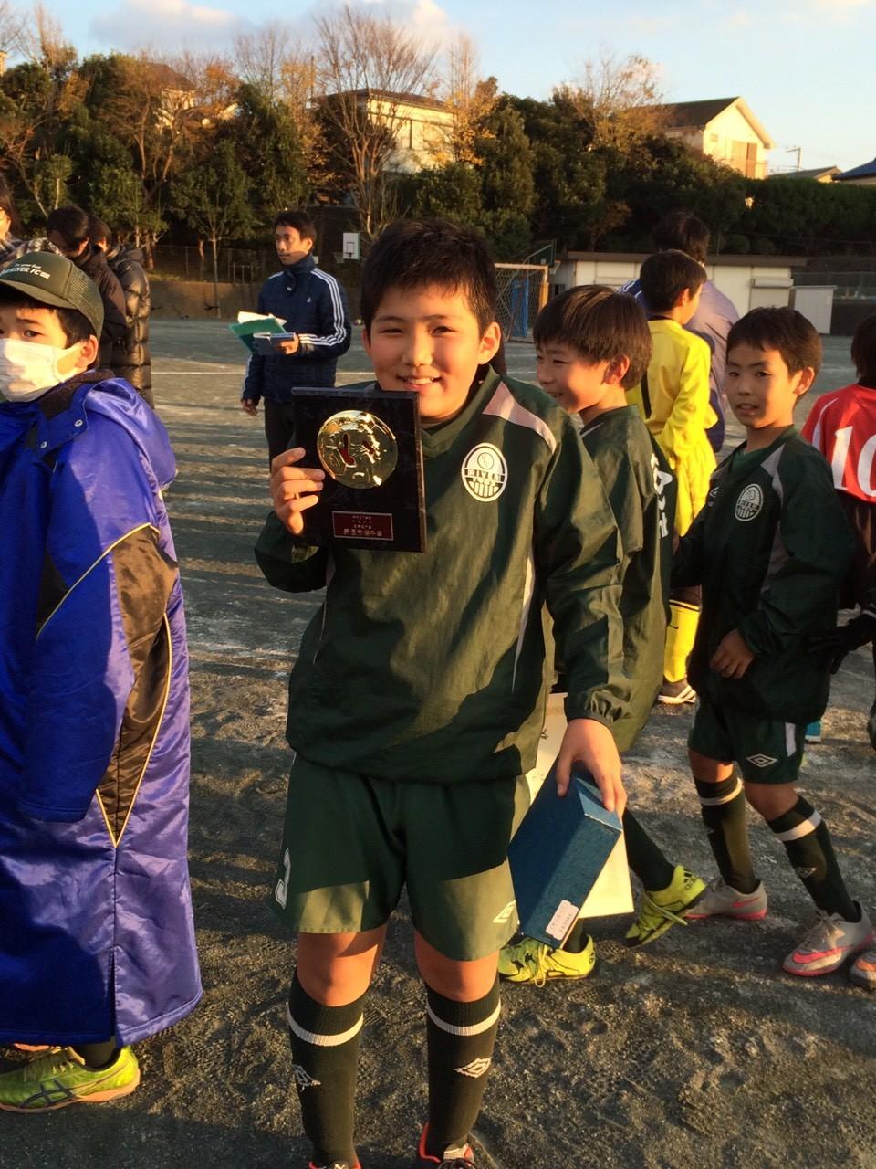かもめ杯 U-11(5年生) 最優秀選手賞