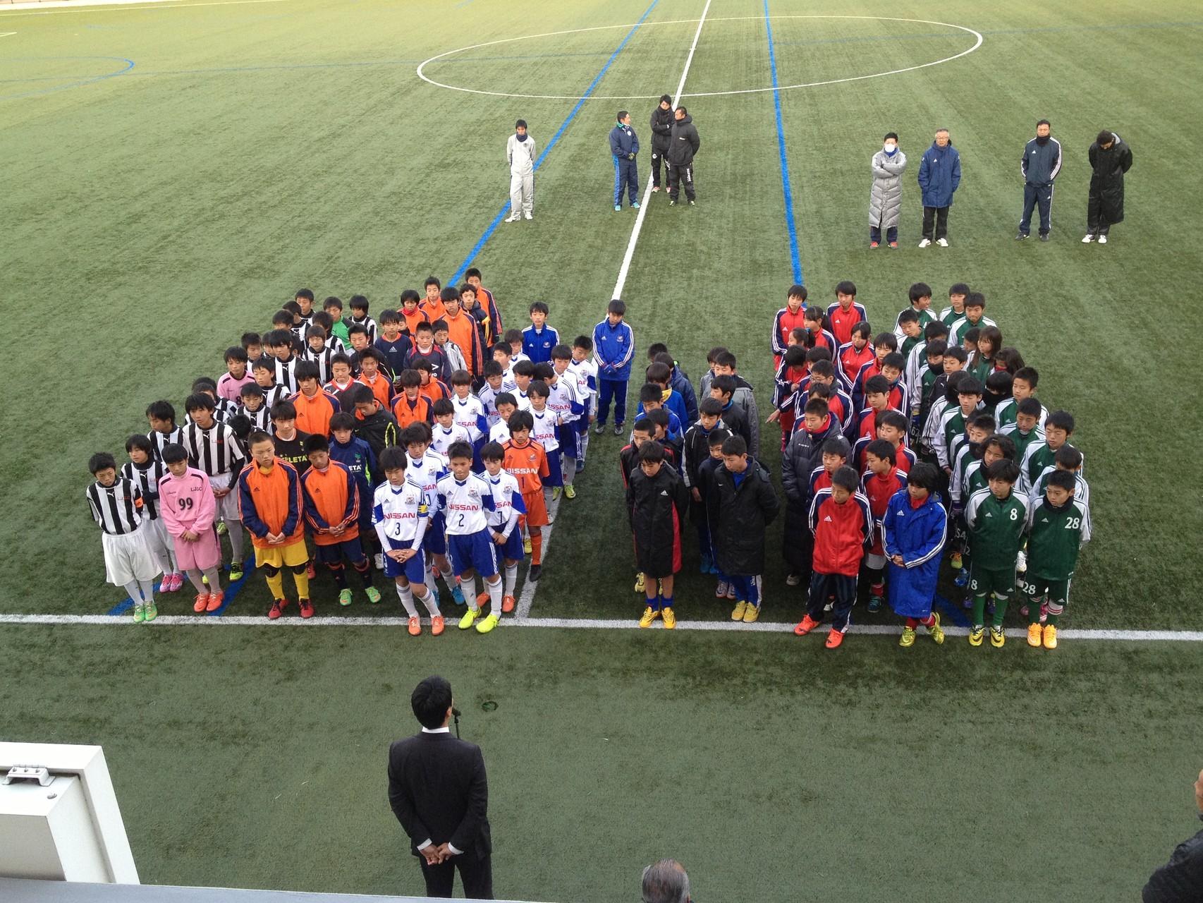 横須賀カップ U-12(6年生) 閉会式