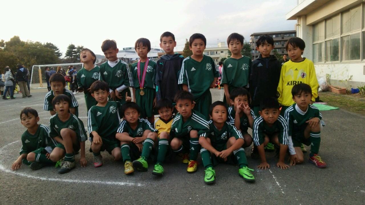 明浜カップ U-8(2年生)
