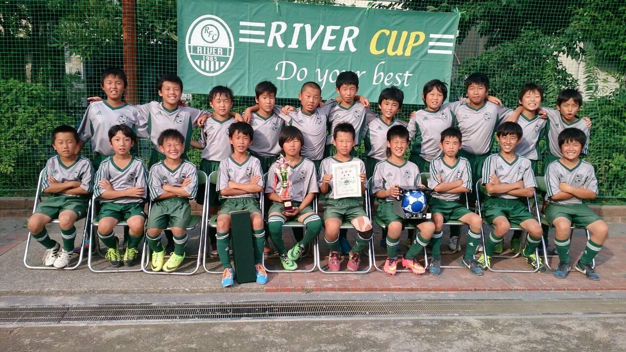リバーカップ U-11(5年生)