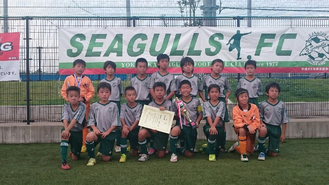 シーガルズ杯 U-11(5年生) 準優勝