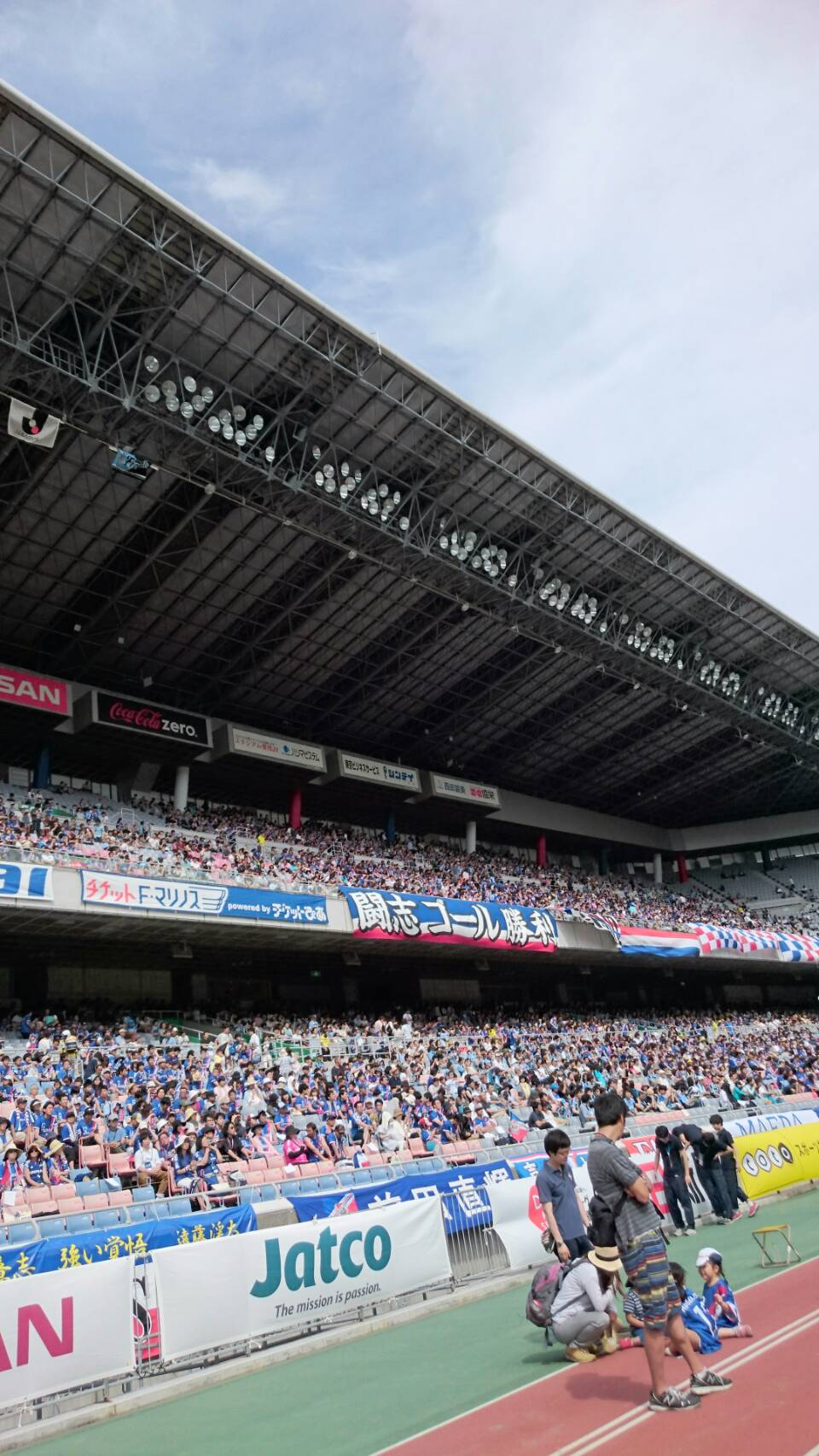 6/11 U-8 Jリーグ観戦